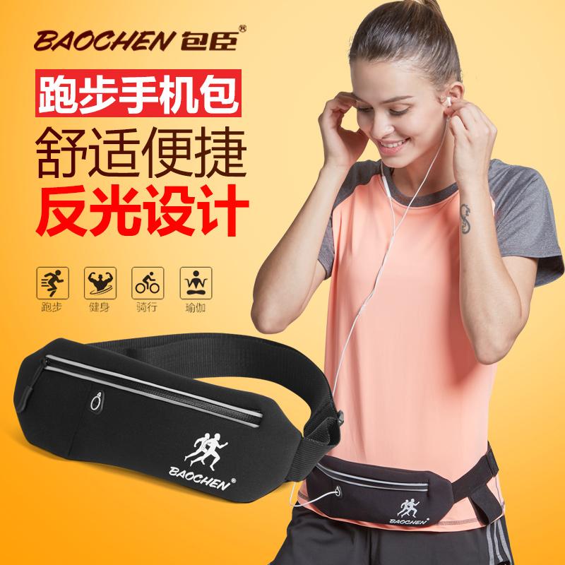 运动腰包多功能跑步手机包男女款健身跑步装备防水户外休闲小腰包