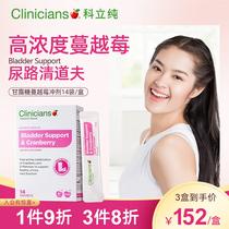 科立纯甘露茶高浓度蔓越莓粉72000mg 甘露糖VC益生菌女性健康