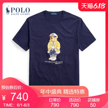 Ralph Lauren / Ralph Lauren menswear spring 2020 custom fit teddy bear T-shirt 12067