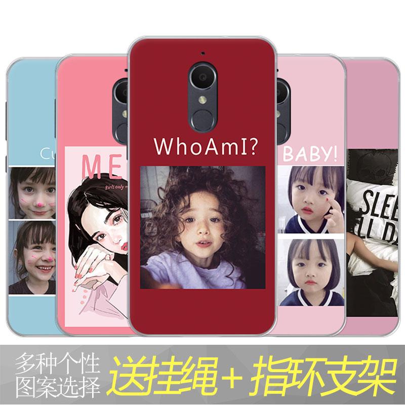 飞利浦Philips X596手机套X596软硅胶防摔薄款保护壳男女日韩全包网红同款