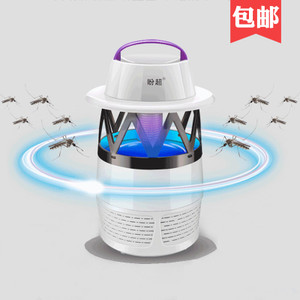 Hope ultra-light catalyst mosquito killer household mute electronic USB mosquito repellent pregnant woman baby mosquito trap