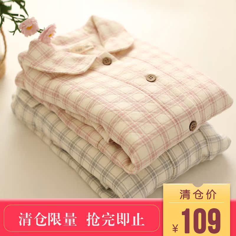 富朵春秋月子服孕妇保暖睡衣秋冬产后哺乳喂奶衣产妇家居服套装