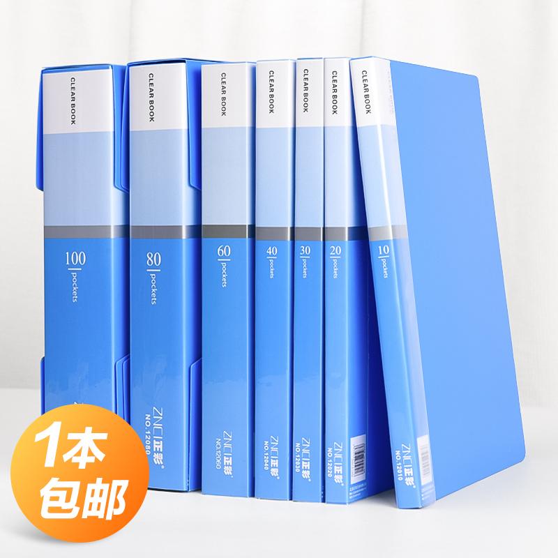 资料册试卷夹办公用品学生用插页袋多层透明a4小清新文件夹档案夹