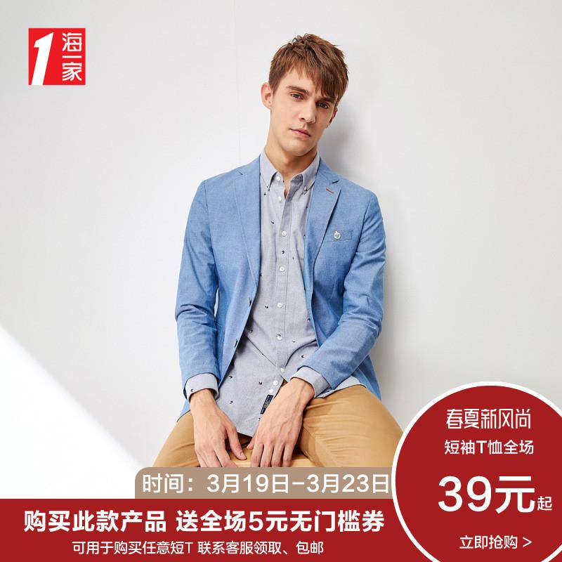 海一家品牌热卖纯色修身西服单排两粒扣西装青春休闲单西男