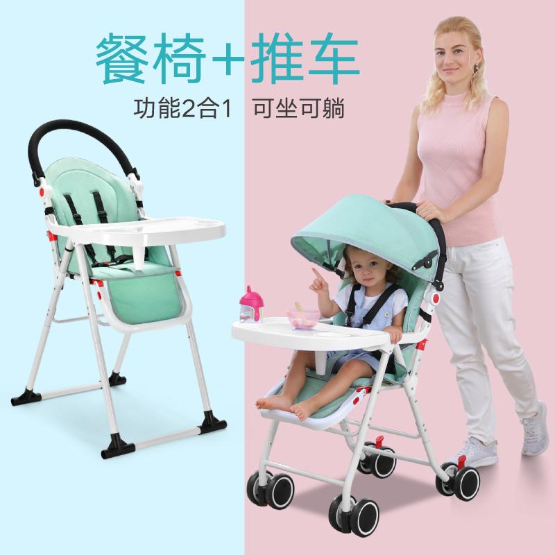 宝宝餐椅可折叠婴儿吃饭座椅子多功能便携式餐桌椅家用儿童餐椅