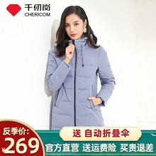 千仞岗羽绒服女中长ko6(小)个子加st仓断码特价品牌正品239163