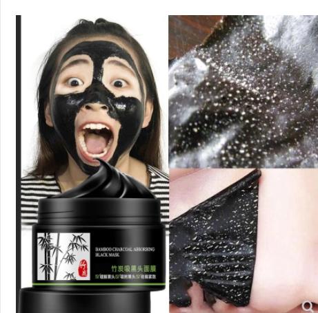 去黑头粉刺面膜撕拉式补水美白淡斑祛痘提亮肤色排毒清洁收缩毛孔