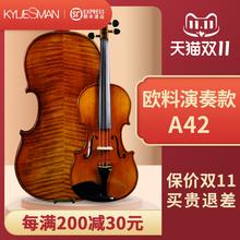 KylieSsi3an4/ya欧料演奏级纯手工制作专业级