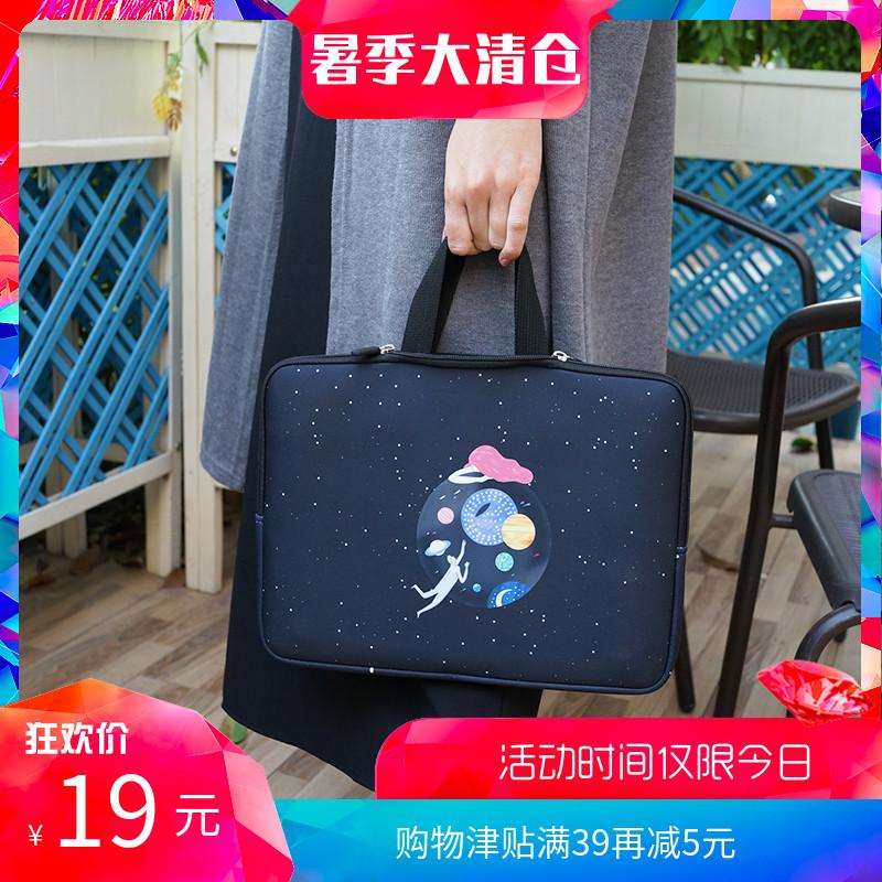 惠普华为联想pro15寸笔记本电脑包13苹果12戴尔少女手提包小米