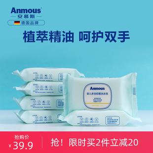 安慕斯婴儿抑菌洗衣皂儿童皂尿布bb皂婴幼儿新生宝宝专用肥皂6只