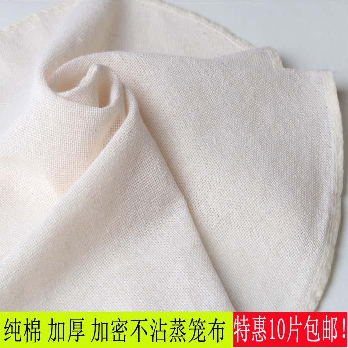 食品级加厚不粘蒸笼布纯棉纱布小笼包馒头饺子垫家用布蒸锅屉布