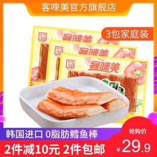 韩国进口蟹柳即食客唻美即食蟹肉棒火锅蟹肉卷网红手撕蟹柳零食品