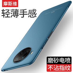 小米红米note9pro国内版手机壳。钢化膜M2007J17C保护套5G版redmi note9pro轻薄红米M2007J22C商务n0te9