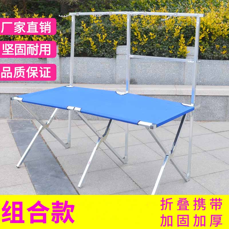 摆地摊货架拆装摊位折叠桌可移动卖衣服收缩架便携式货架子展示桌