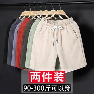 男士短裤子夏季棉麻5分五分裤宽松休闲潮流加肥加大码亚麻沙滩裤