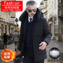 中老年爸爸男款羽绒服外套加厚4sh12带帽子ng0岁冬季男装上衣服