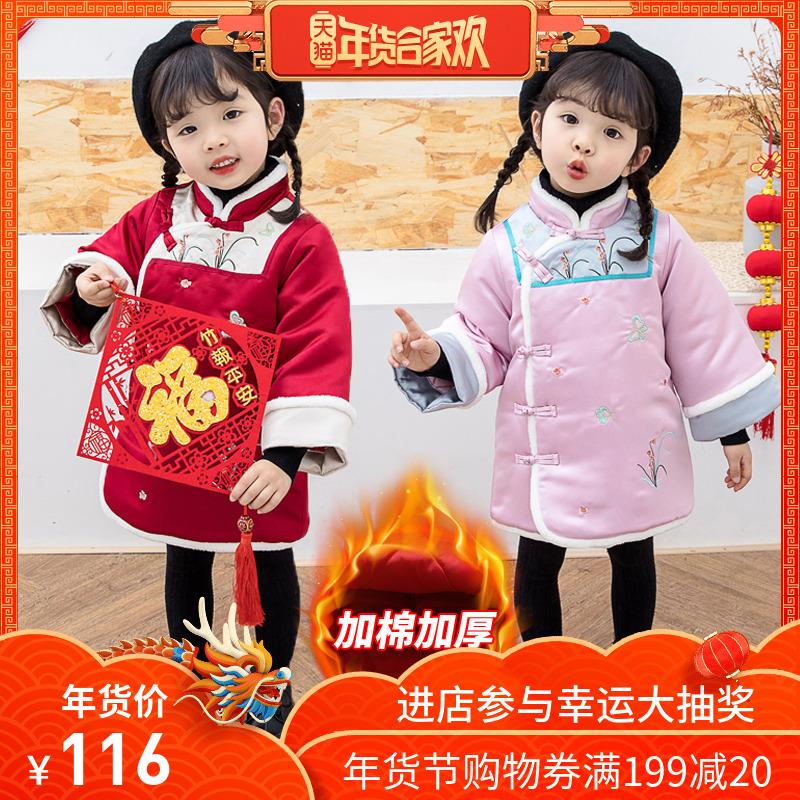 点击查看商品:女宝宝拜年服冬唐装小棉袄中国风新年儿童装加厚女童复古风棉汉服