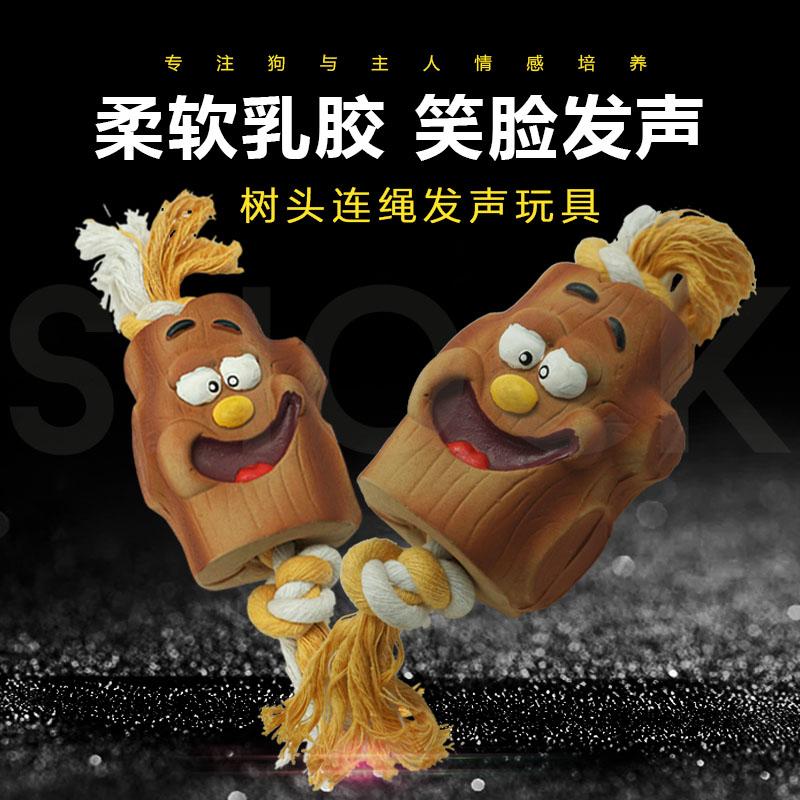 红脚丫宠物玩具泰迪狗狗玩具发声磨牙球幼犬解闷神器博美狗狗用品
