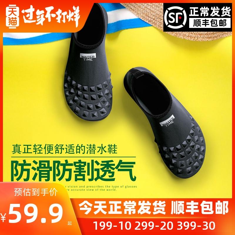 蛙咚浮潜鞋女沙滩潜水袜男速干防滑厚底海边溯溪涉水鞋潜水装备