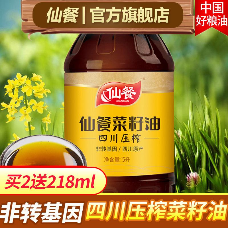 东北大豆最新价格_【×10 食用油】价格|参数|最新报价_食用油图片-好牌子商城网