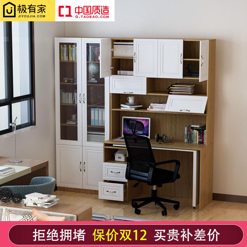 电脑桌书柜组合家用经济型笔记本台式写字桌简
