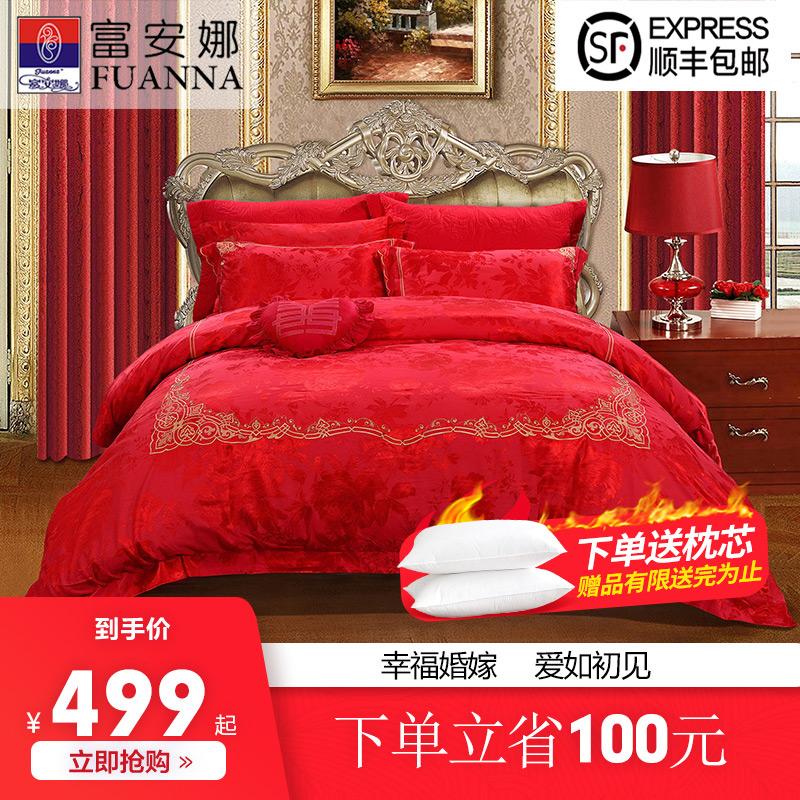 点击查看商品:富安娜婚庆四件套结婚床上用品新婚大红套件全棉纯棉欧式高档套件