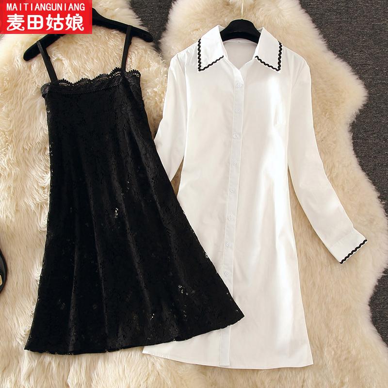 2019春装新款初春两件套洋气气质中长款长袖衬衫蕾丝连衣裙套装潮