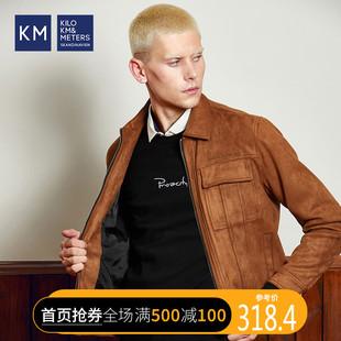 【商场同款】KM男装2019秋季新款修身短款咖色丹宁夹克M3D190486F图片