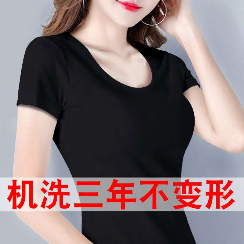 纯棉白色t恤女短袖修身女装2019新款潮黑色夏装紧身半袖体恤上衣