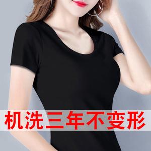 Cotton white t-shirt women's short-sleeved slim women's 2019 new tide black summer tight-fitting half-sleeved shirt