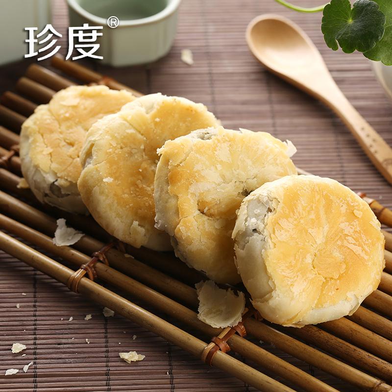 珍度五仁月饼老味道传统老式酥皮苏式手工饼大白皮酥饼馅饼500g