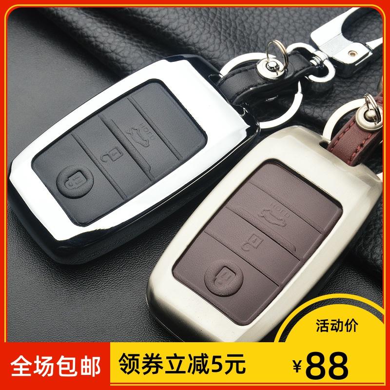专用起亚k3钥匙套k2真皮k5智跑kx5智能kx3索兰托K4汽车钥匙包壳男