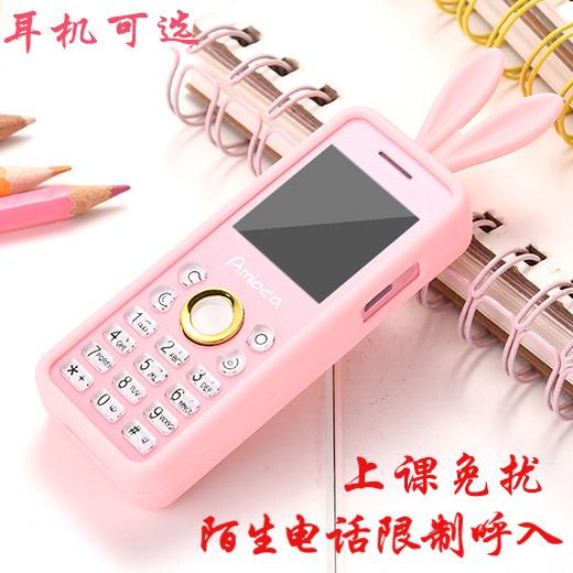 儿童手机迷你卡通可爱男女学生按键戒网小手机移动电信