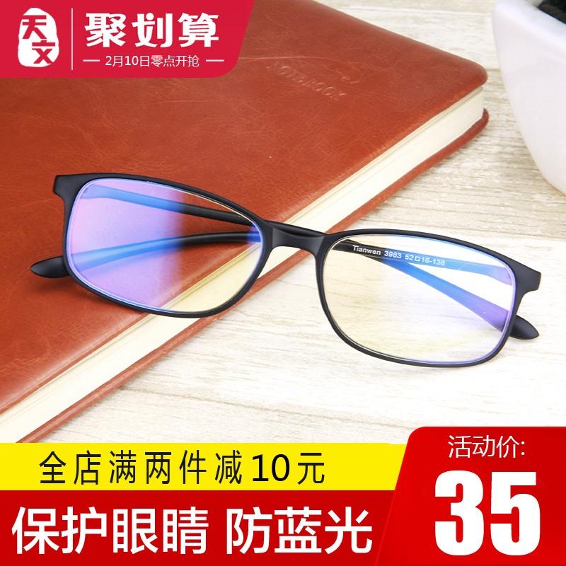 德国进口防蓝光老花镜男超轻时尚防辐射便携舒适老光镜老人眼镜女