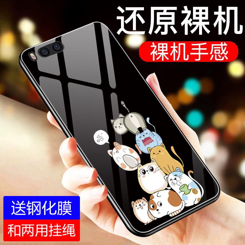 小米note3手机壳玻璃红米note3保护套硅胶防摔磨砂全包软边红米个性创意镜面网红抖音同款可爱卡通潮牌新款