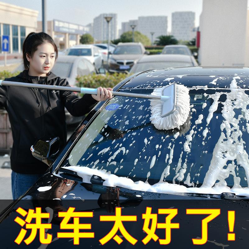 洗车拖把不伤车汽车冼刷车擦车用软毛刷子长杆伸缩专用工具非纯棉