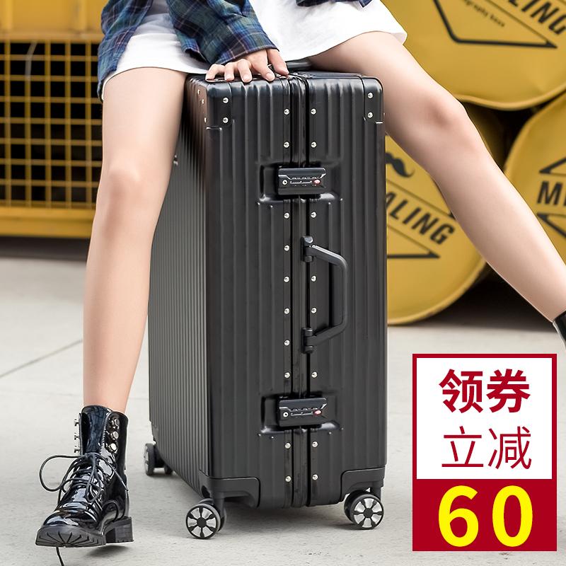 行李箱男大容量30/32寸超大皮箱拉杆箱女潮旅行韩版密码箱ins网红