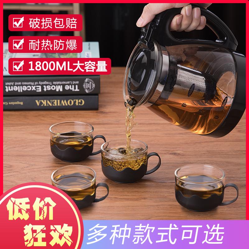 玻璃泡茶壶耐热花茶壶透明泡茶器过滤冲茶器功夫茶具茶杯家用套装