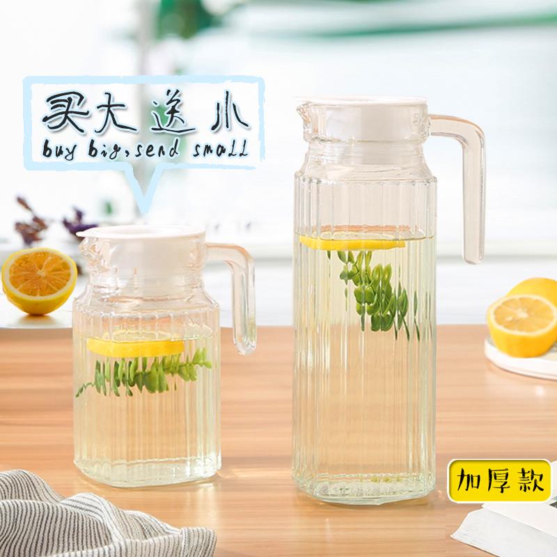 青苹果夏天冷水壶加厚玻璃凉水壶家用大容量水壶凉白开水杯套装