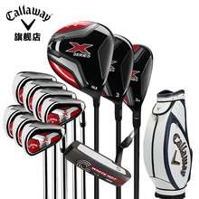 Callaway authentic XSERIES418 high and medium golf golf club men's clubs