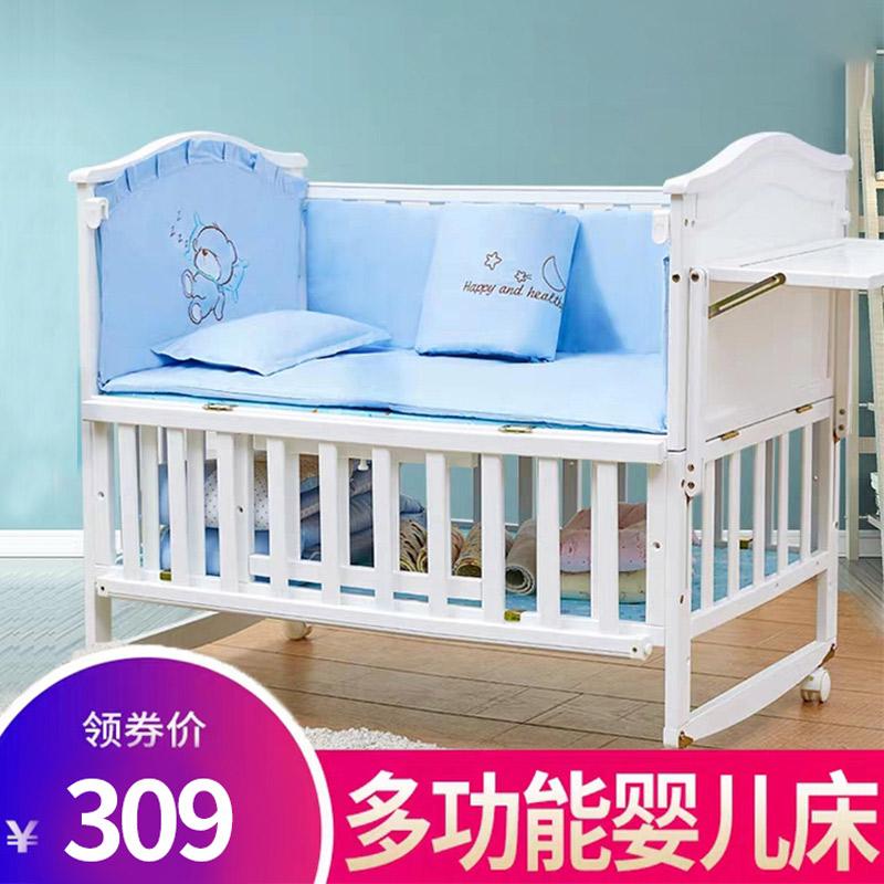 欧式婴儿床拼接大床实木摇床白色床bb床新生儿宝宝床可移动婴儿床