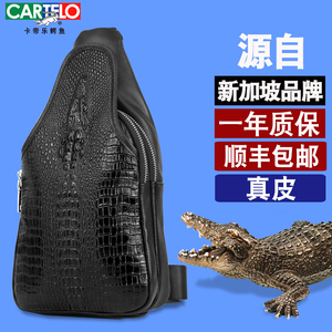 Cardile crocodile leather personality chest bag men bag shoulder slung waist bag men's casual sports small backpack tide brand