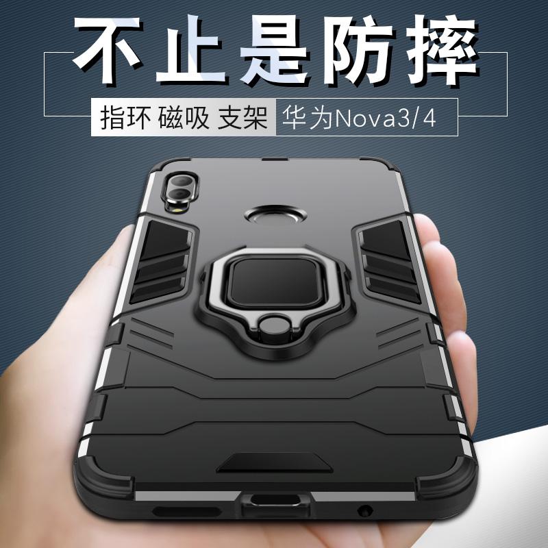 华为nova5/4/3手机壳全包防摔nova5pro硅胶5i/3i磨砂4e保护套硬壳