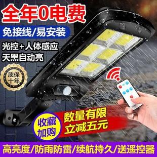 led防水家用超亮节能灯壁灯