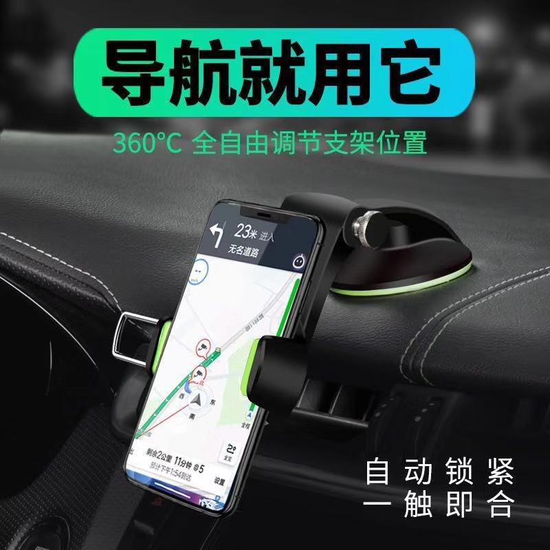 车载手机支架仪表台吸盘式导航支架多功能汽车用手机架卡扣式通用