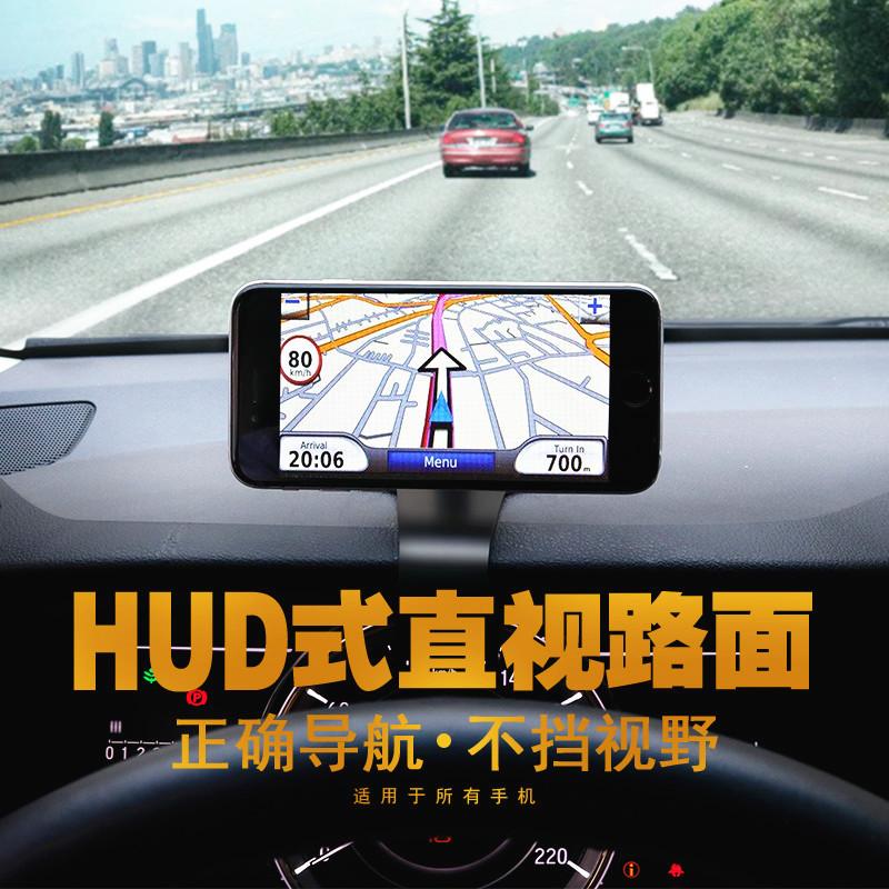 舒语hud车载手机支架汽车用多功能出风口磁性仪表台导航支撑架座
