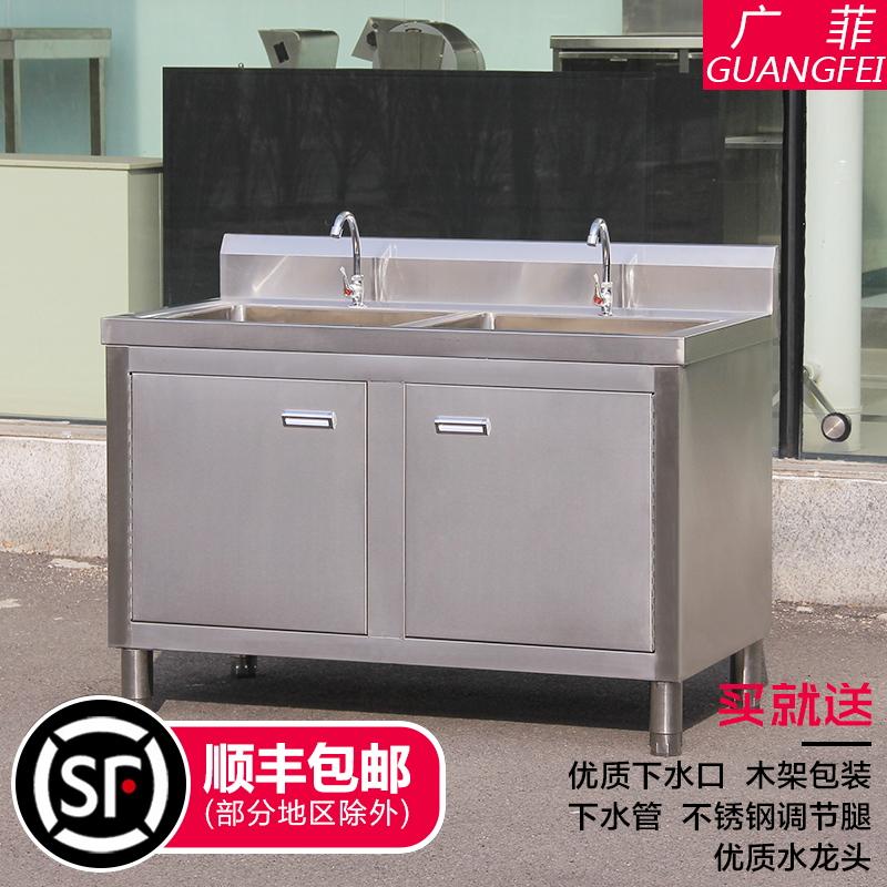 商用不锈钢单眼双眼三眼水池水槽洗菜盆家用柜式洗碗消毒池沥水池