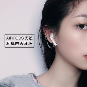 airpods wireless headphones anti-lost earrings Bluetooth 2019 new tide net red earrings earrings integrated ear clips