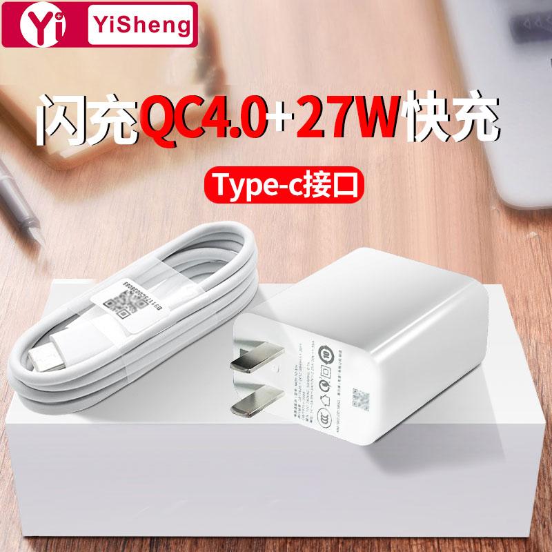 小米9充电器头27w快充qc4.0充电器红米k20pro手机黑鲨2闪充数据线