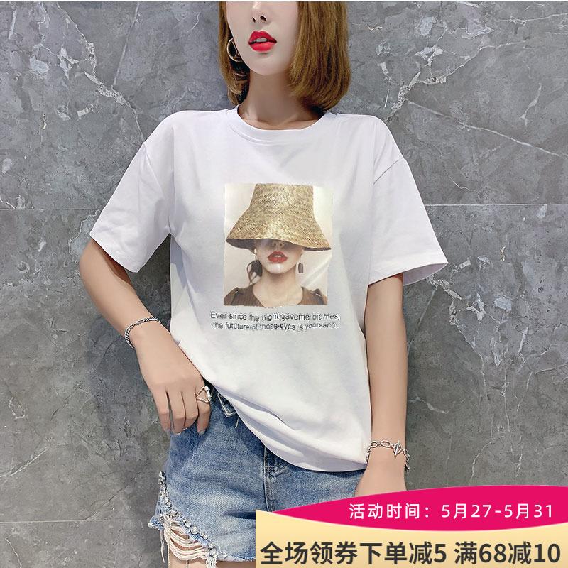 超火cec短袖女纯棉宽松学生T恤女夏季时尚百搭半袖女2020新款上衣
